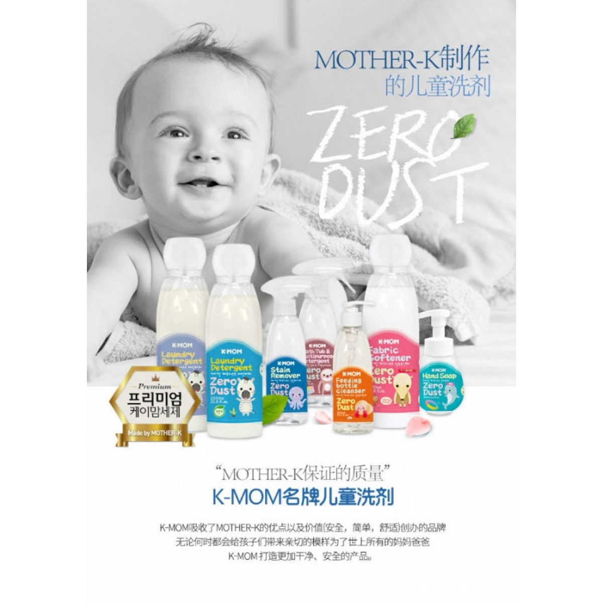 K-Mom KMOM Mild Fruity Floral Fragrance Zero Dust Foaming Baby Hand Wash Hand Soap  250ml