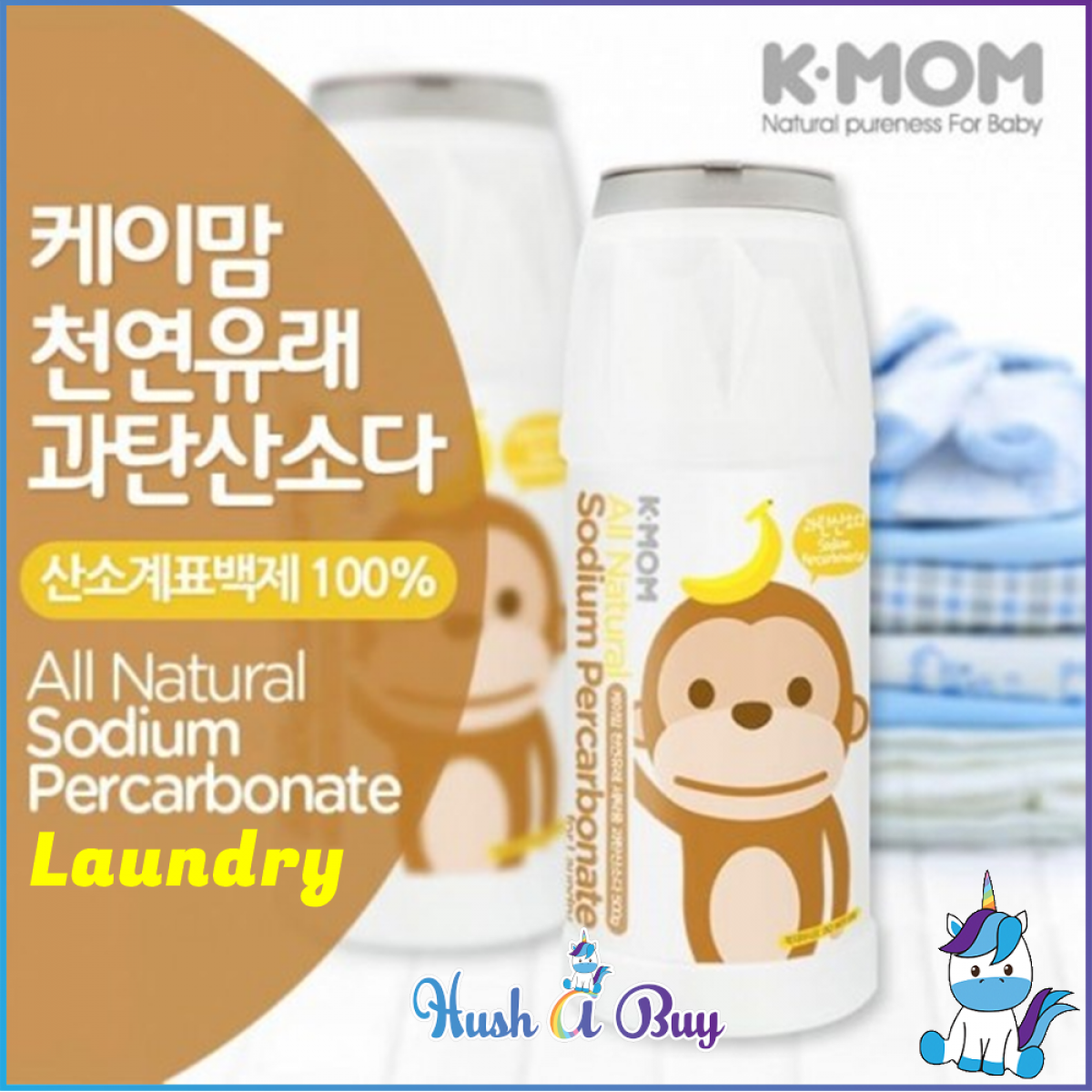 K-Mom KMOM Powder Detergent / Baking Soda for Kitchen / Citric Acid for Bathroom / Sodium Carbo