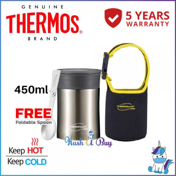 Thermos ThermoCafe 450ml Vacuum Insulated Stainless Steel Food Jar (TCPL-450FJ) - 5 Years Warranty - FREE POUCH AND SPOON