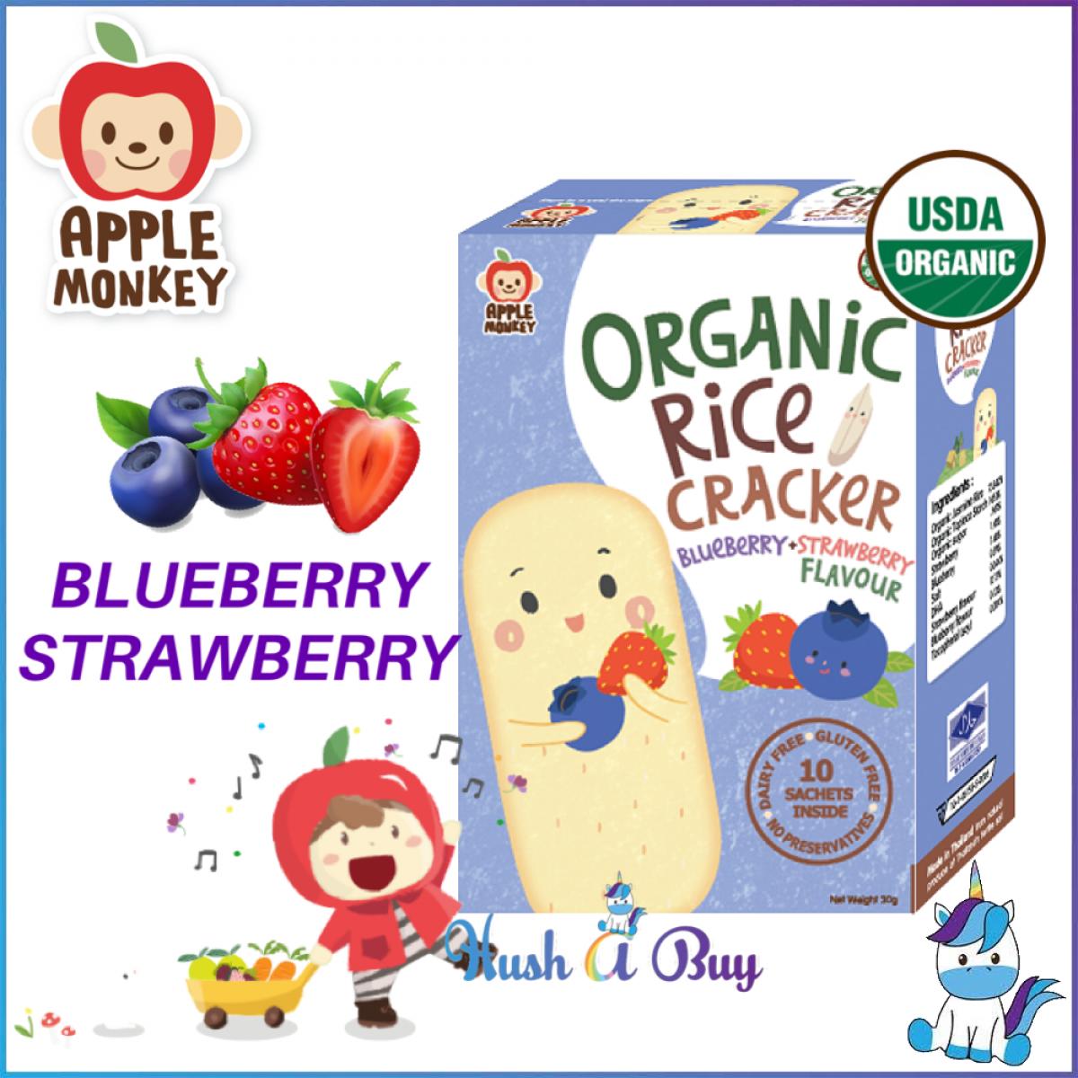 COMBO OF 6 - Apple Monkey Organic Rice Cracker Organic Snacks (Strawberry,Blueberry,Corn,Spinach,Pumpkin,Sweet Potatoes)