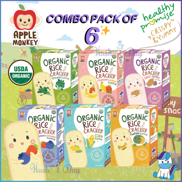 COMBO OF 6 - Apple Monkey Organic Rice Cracker Organic Snacks (Strawberry,Blueberry,Corn,Spinach,Pumpkin,Sweet Potatoes)
