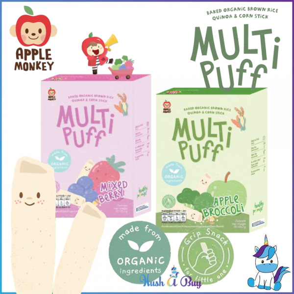 Apple Monkey Organic Multi Puff 25g - Apple Broccoli or Mixed Berry *New*