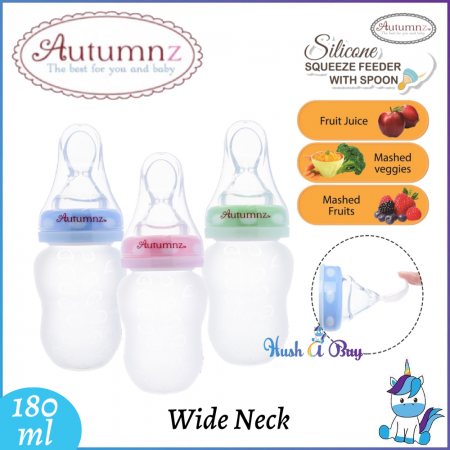 Autumnz Silicone Squeeze Feeder With Spoon *Wide Neck 180ml*