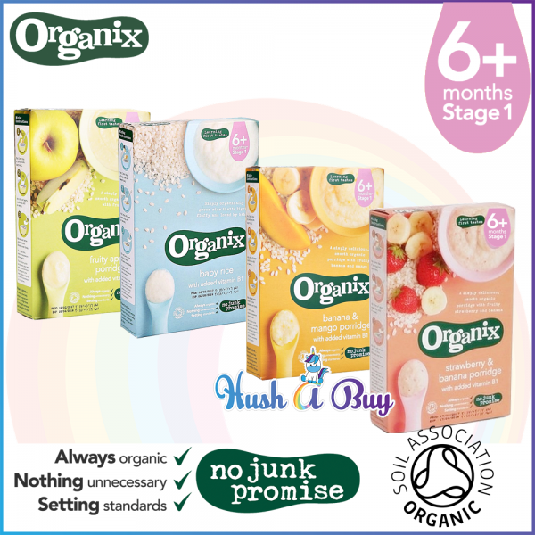 Organix Organic First Taste Baby Rice 6+M Stage 1 / Baby Cereal / Baby First Food / First Solid Food / Puree