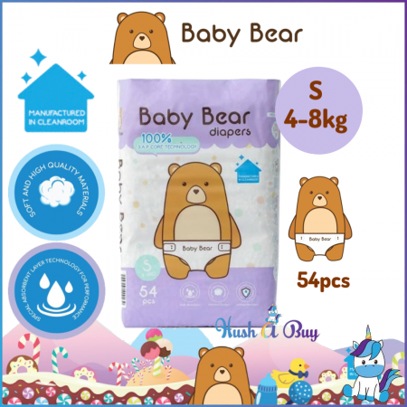Baby Bear Diapers - Size S (54pcs)  4-8KG -  Manufactured in Clean Room
