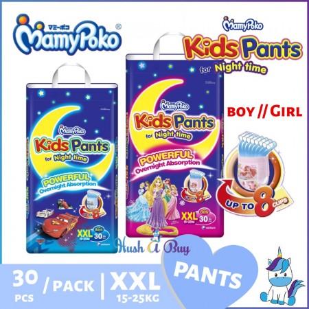 MamyPoko Overnight Kids Pants XXL (30pcs) 15-25kg - Boys / Girls