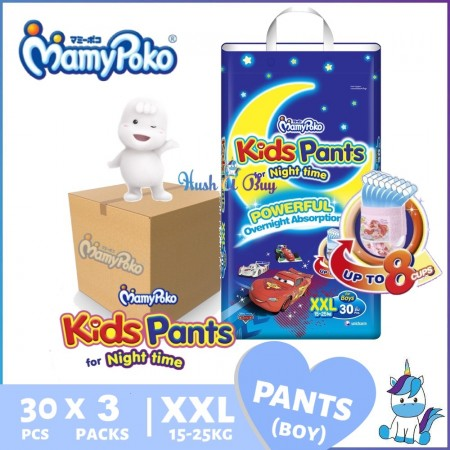 1 CTN (3 packs) MamyPoko Overnight Kids Pants XXL (30pcs) 15-25kg for Boys