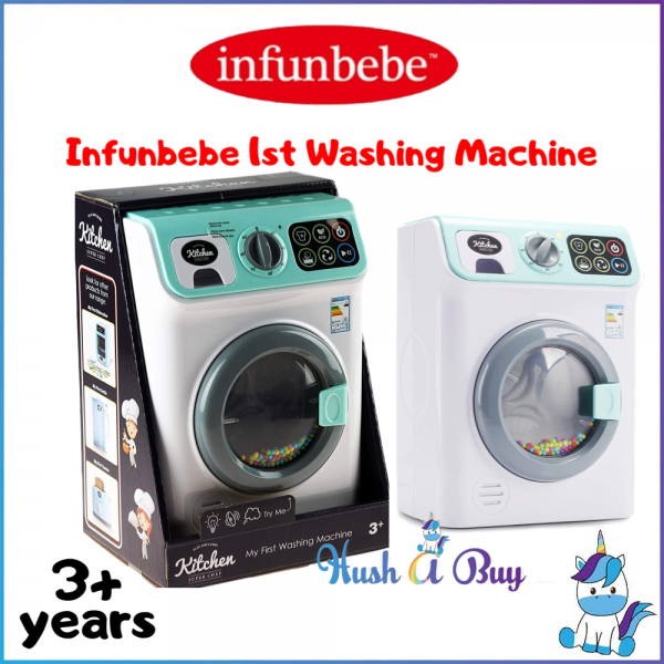 Infunbebe My First Washing Machine