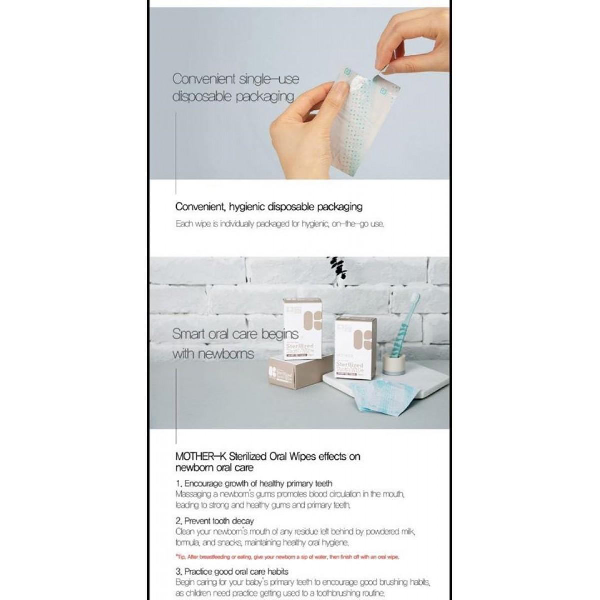 Mother-K Sterilized Dental and Gum Wipes 30pcs
