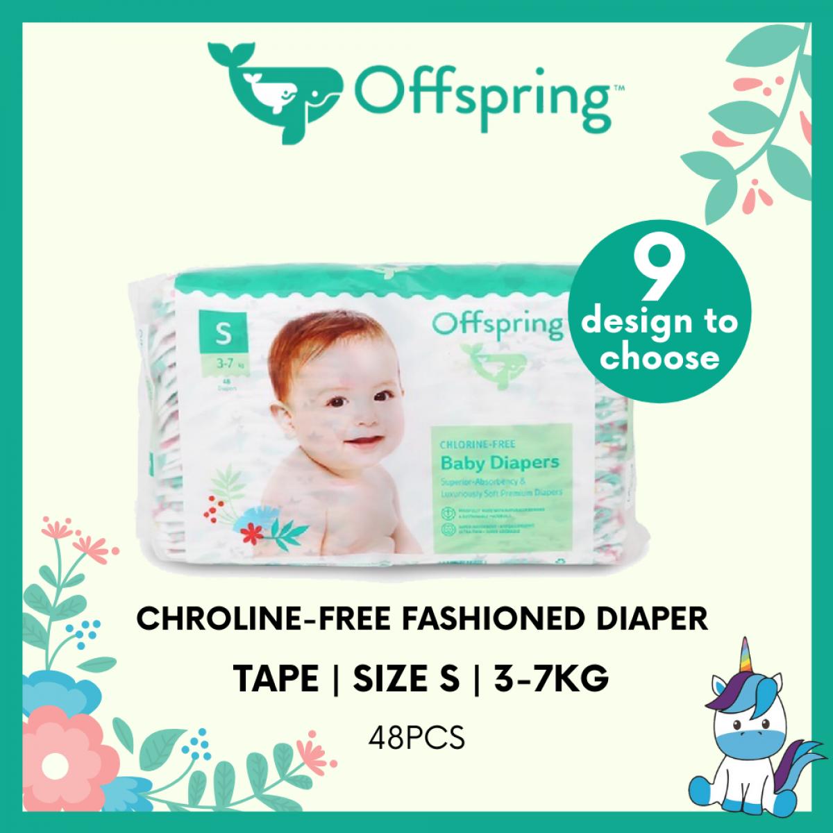 Offspring Chroline-Free Fashioned Tape Diaper S 48pcs - 9 Designs