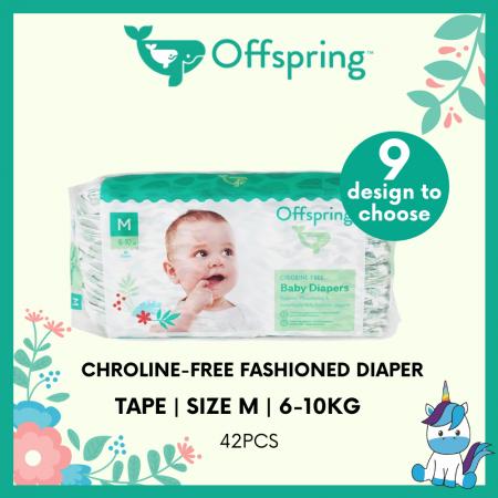 Offspring Chroline-Free Fashioned Tape Diaper M 42pcs - 9 Designs