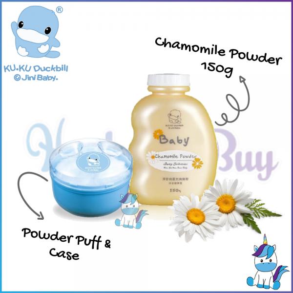 Kuku Duckbill Organic Chamomile Powder 150g or Puff & Case