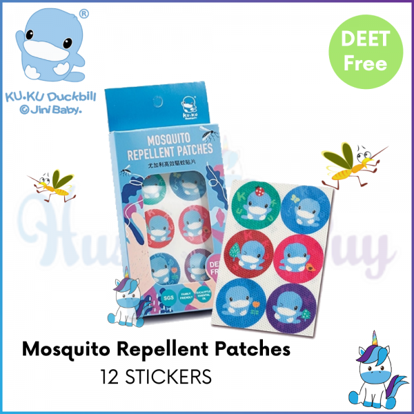 Kuku Duckbill Mosquito Stickers (12 Patches) - Made in Taiwan