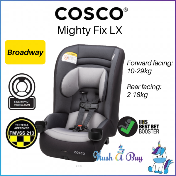 Cosco MightyFit LX - Broadway