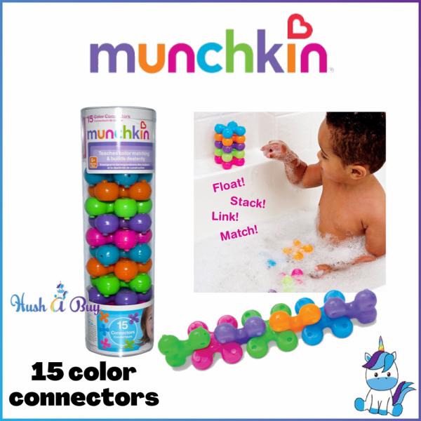 Munchkin 15 Color Connectors - Bathing Development Toys
