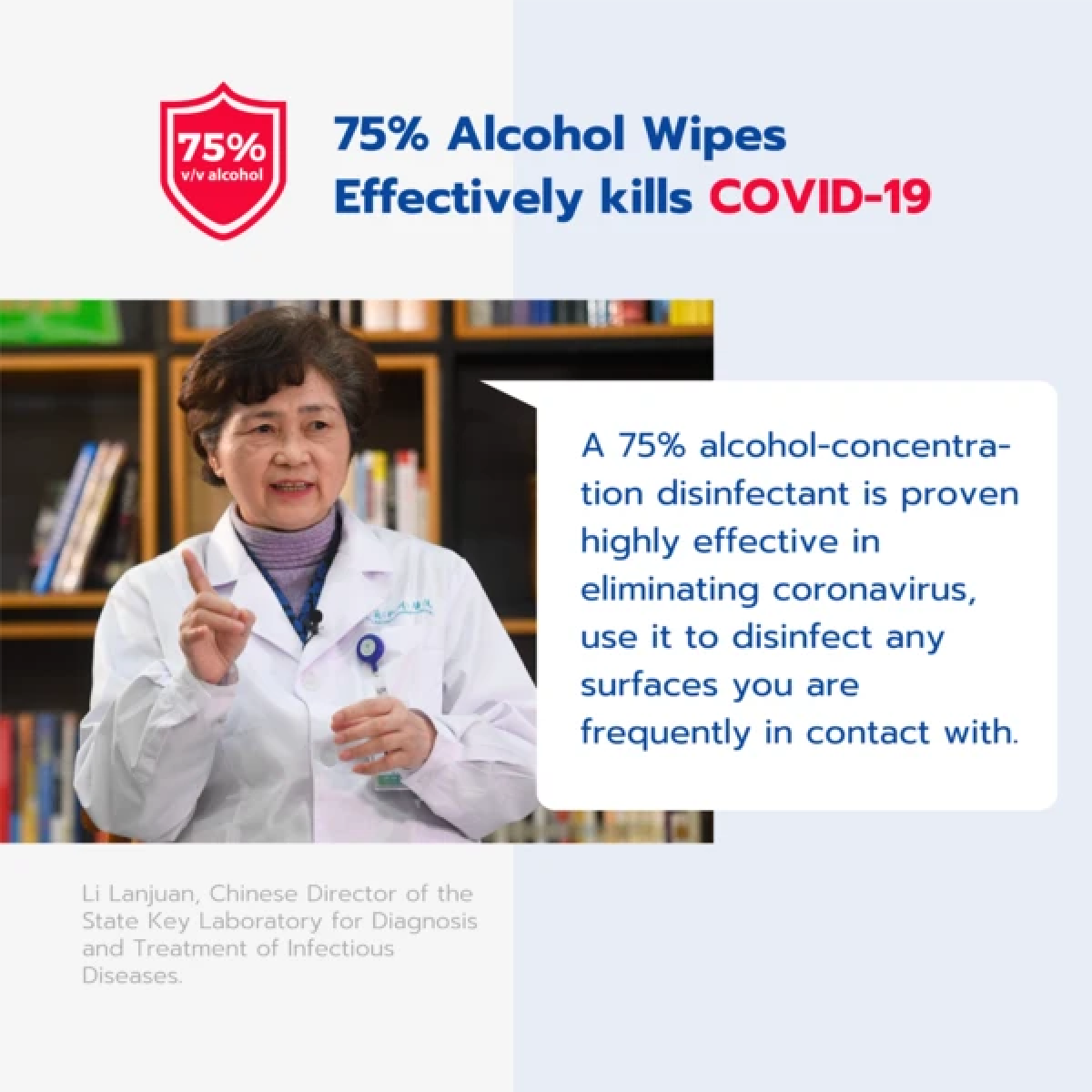 BUY 3 FREE 1 - Alcosm 75% Alcohol Wipes with Cap 50pcs