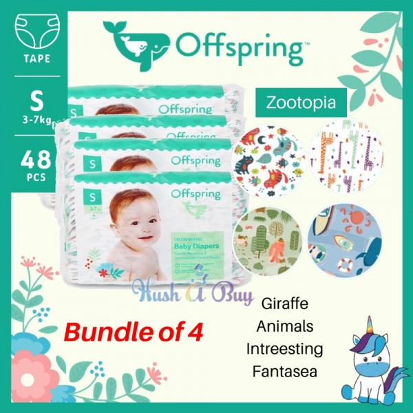 Offspring Chlorine-free Baby Diapers Tapes - Bundle of 4 Different Design - Fruitopia or  Zootopia