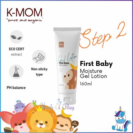 K-Mom First Baby Moisture Gel Lotion 160ml - STEP 2