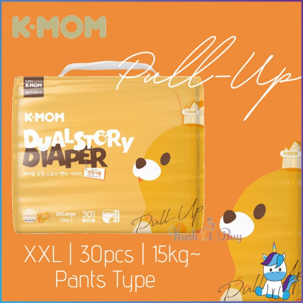 K-Mom Dual Story Pull Up Diapers - 2XL 30pcs /15kg~