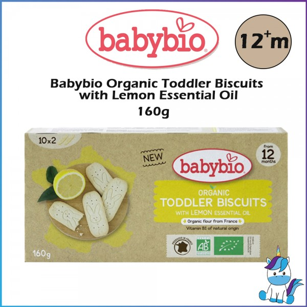 Babybio Organic Toddler Biscuits with Lemon Essential Oil 12m+ (160g-10pack x 2pcs)  - Made in France