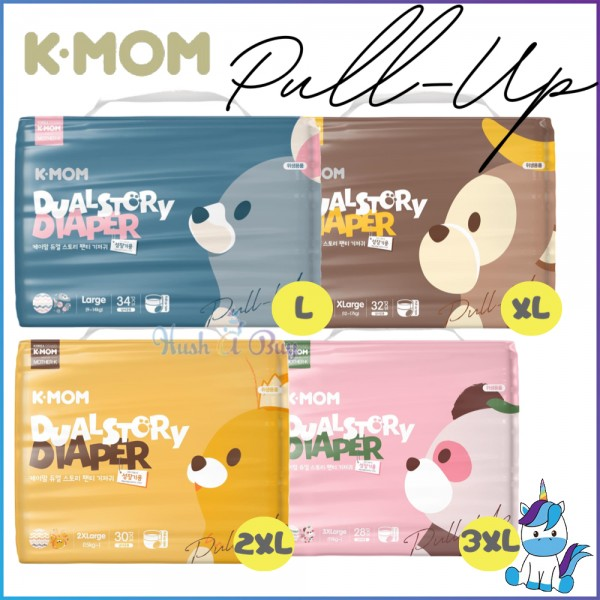 K-Mom Dual Story Pull Up Diapers Size L, XL, XXL, XXXL-  Made in Korea