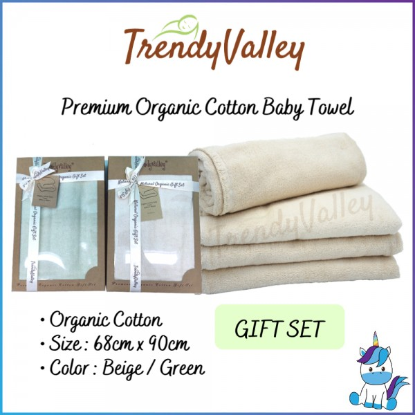 Trendy Valley Premium Organic Cotton Baby Towel Gift Set 68cm x 90cm - Beige / Green