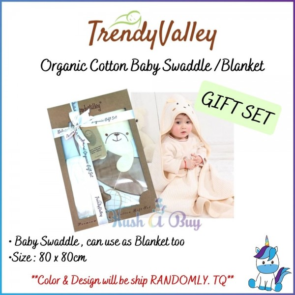 Trendy Valley Premium Organic Cotton Baby Swaddle / Blanket Gift Set 80cm x 80cm
