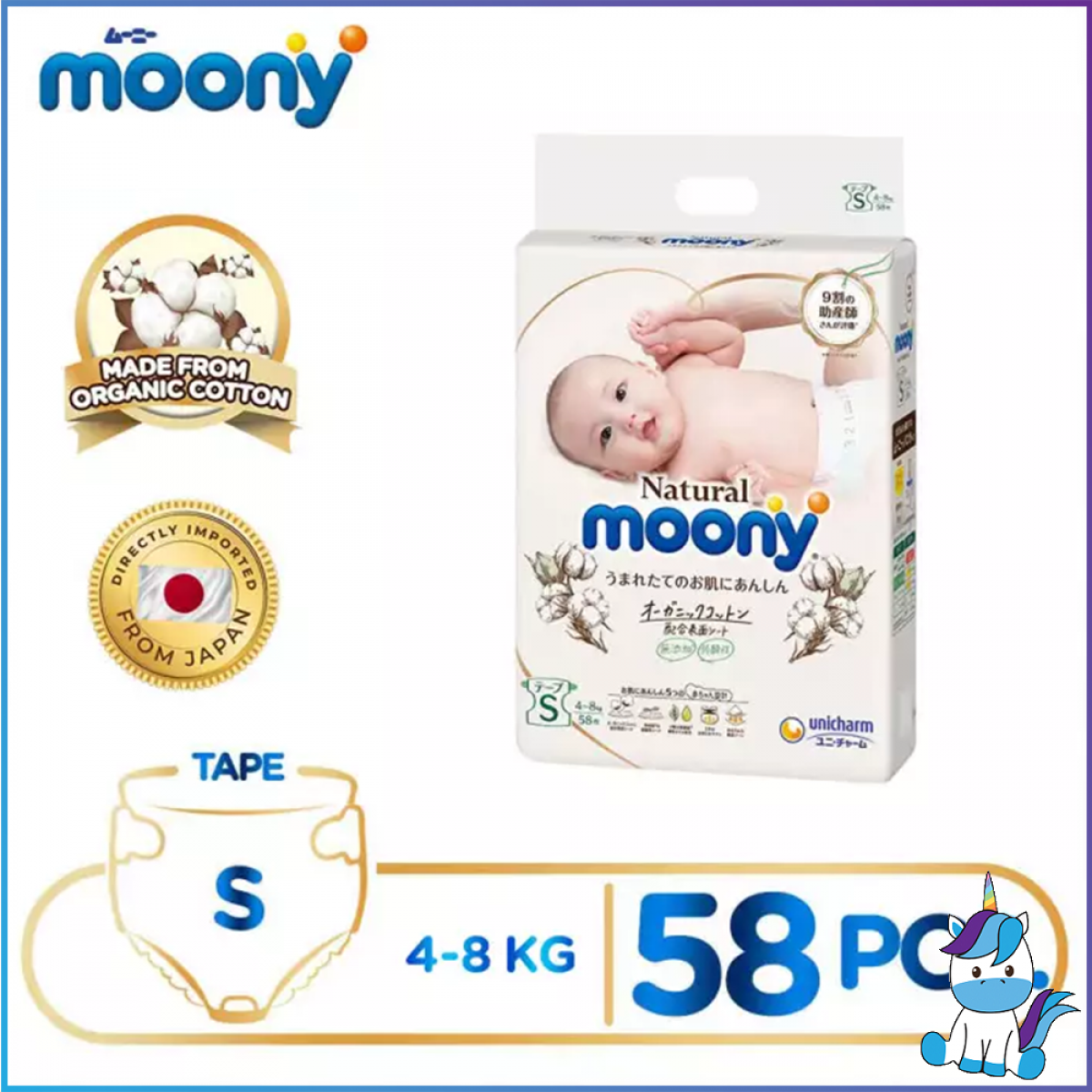MOONY Natural Organic Cotton Tape  (NB, S, M, L) Japan First's Organic Cotton - Made in Japan