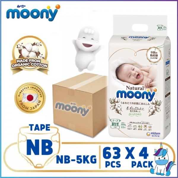 1CTN (4 packs) MOONY Natural Organic Cotton Tape NB (63pcs) Newborn - 5kg
