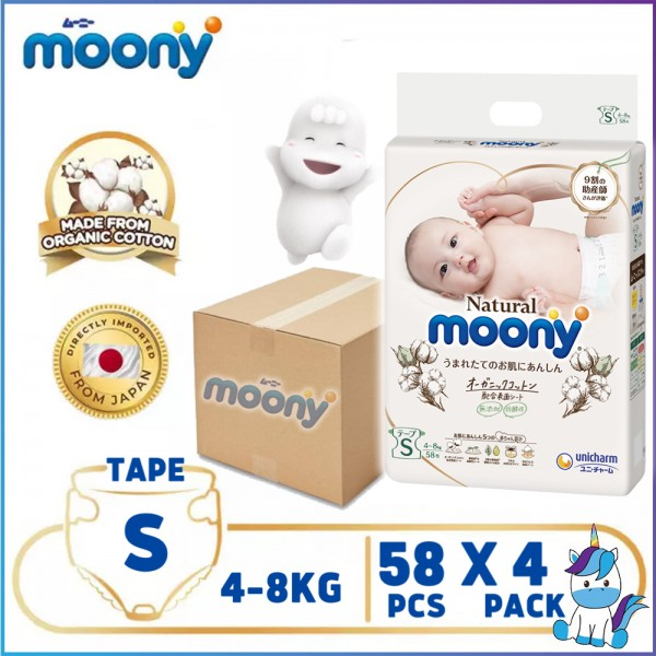 1CTN (4 packs) MOONY Natural Organic Cotton Tape S (58pcs) 4-8kg MADE IN JAPAN