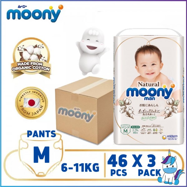 1CTN (3 packs) MOONY Natural Organic Cotton Pants M (46pcs) 6-11kg