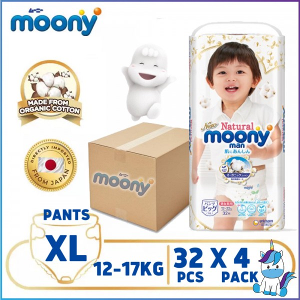 1CTN (4 packs) MOONY Natural Organic Cotton Pants XL (32pcs) 12-17kg