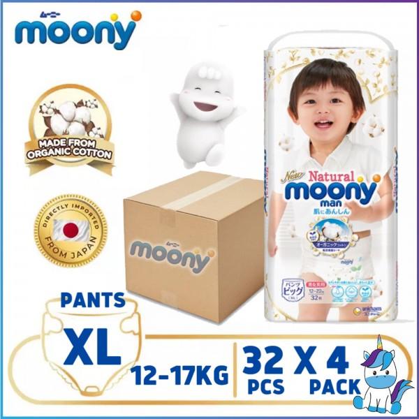 1CTN (4 packs) MOONY Natural Organic Cotton Pants XL (32pcs) 12-17kg