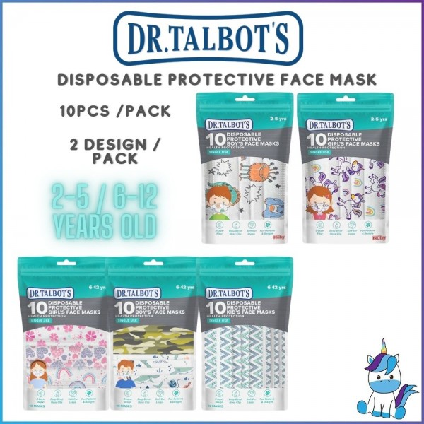 Dr. Talbots Disposable Protective Face Mask by Nuby 2-5yrs / 6-12 yrs