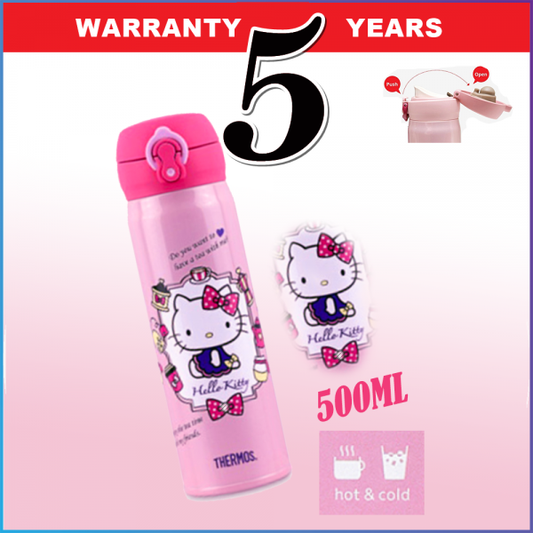 Thermos Hello Kitty 0.5L Ultra Light Flask - Made In Malaysia -  5 YEARS WARRANTY