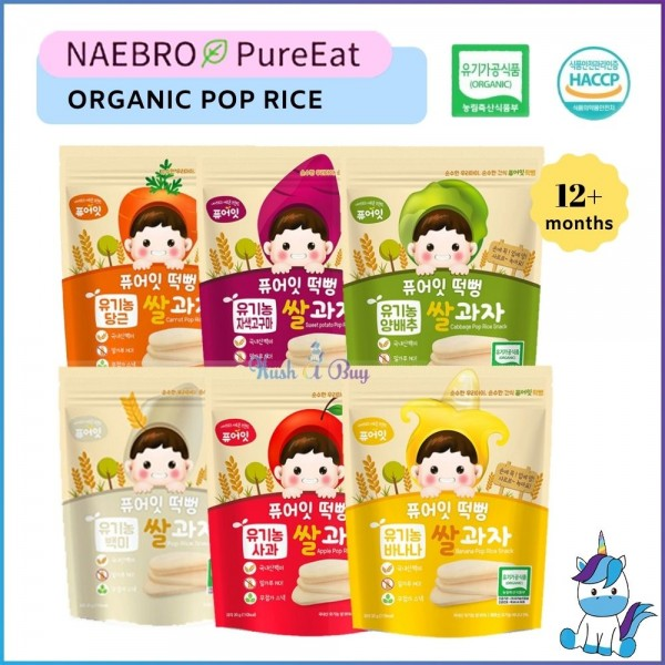 Naebro Pure-Eat Organic Pop Rice Snack - 6 Flavors (30g) - Made in Korea