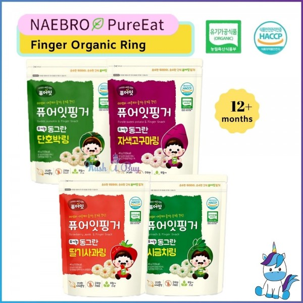 Naebro Pure-Eat Finger Organic Ring - 4 Flavors (40g) - Made in Korea