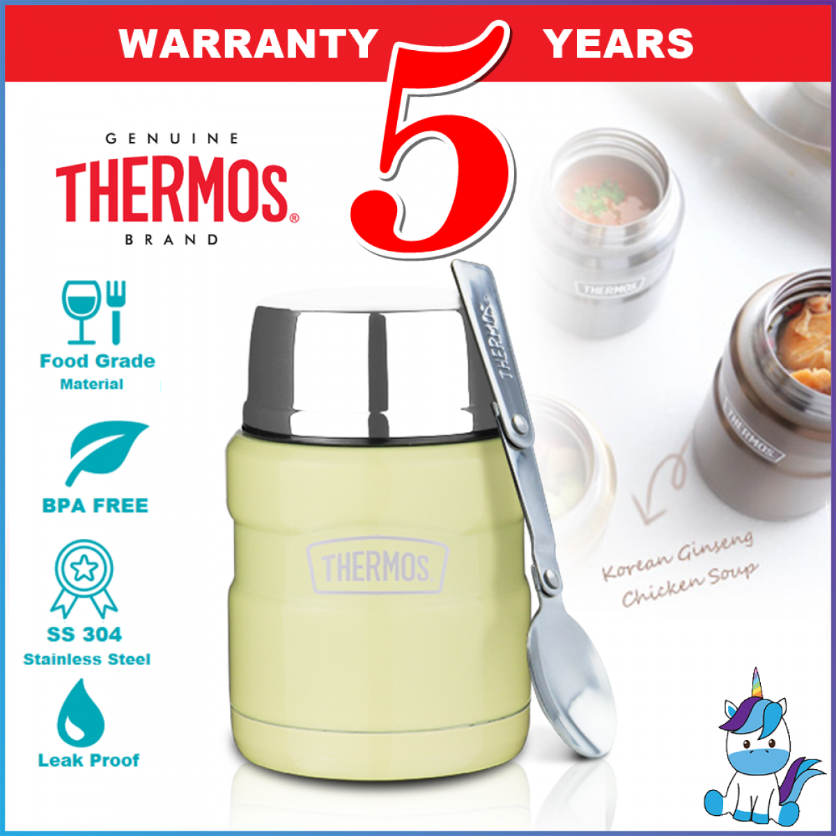 Thermos 500ml SK Stainless King Food Jar with Spoon - The Most Durable Foodjar