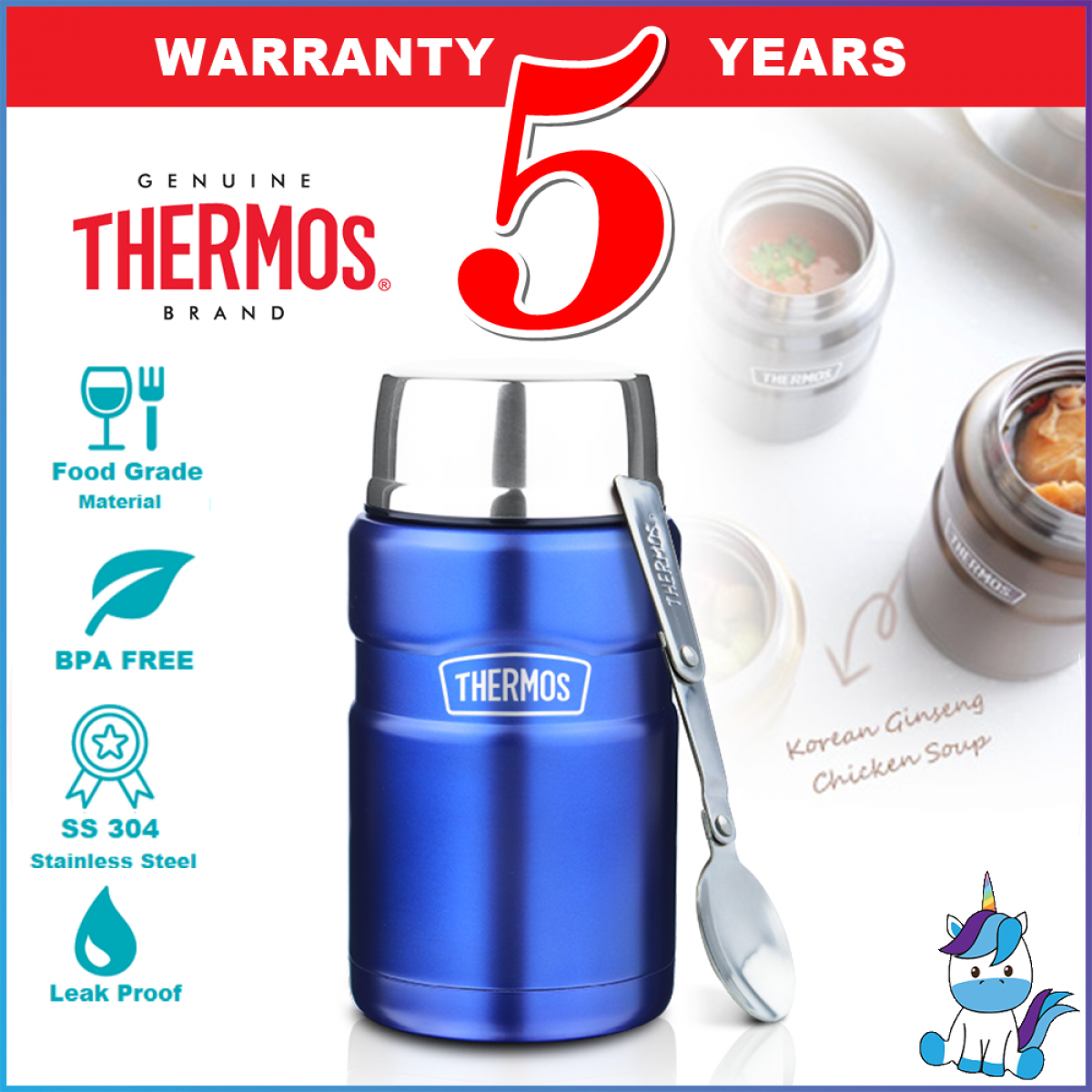 Thermos 710ML SK Stainless King Food Jar with Spoon - The Most Durable Foodjar