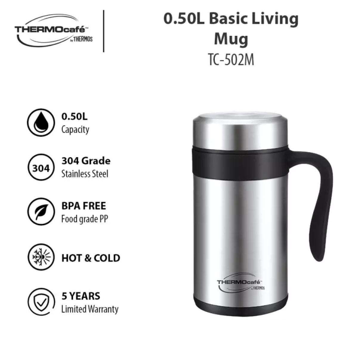 Thermos Outdoor Mug with Rubber Strainer 500ml (TC-502M)