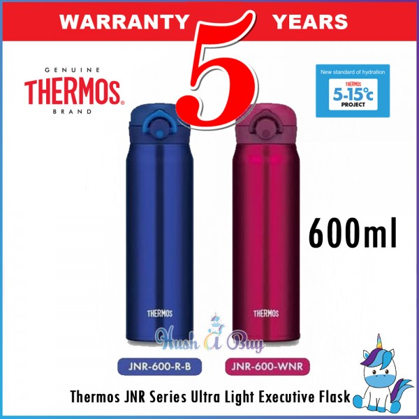 Thermos JNR Series Ultra Light Executive Flask 600ml - 5 Years Warranty from Thermos Malaysia