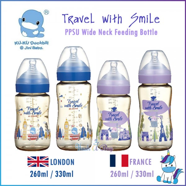 Kuku Duckbill Travel with Smile PPSU Wide Neck Feeding Bottle France / London: S+Cross-Cut