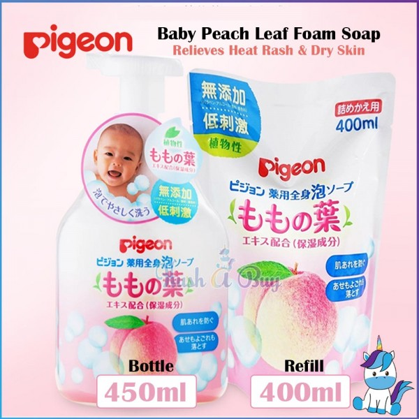 Pigeon Momo Baby Peach Leaf Foam Soap 450ml