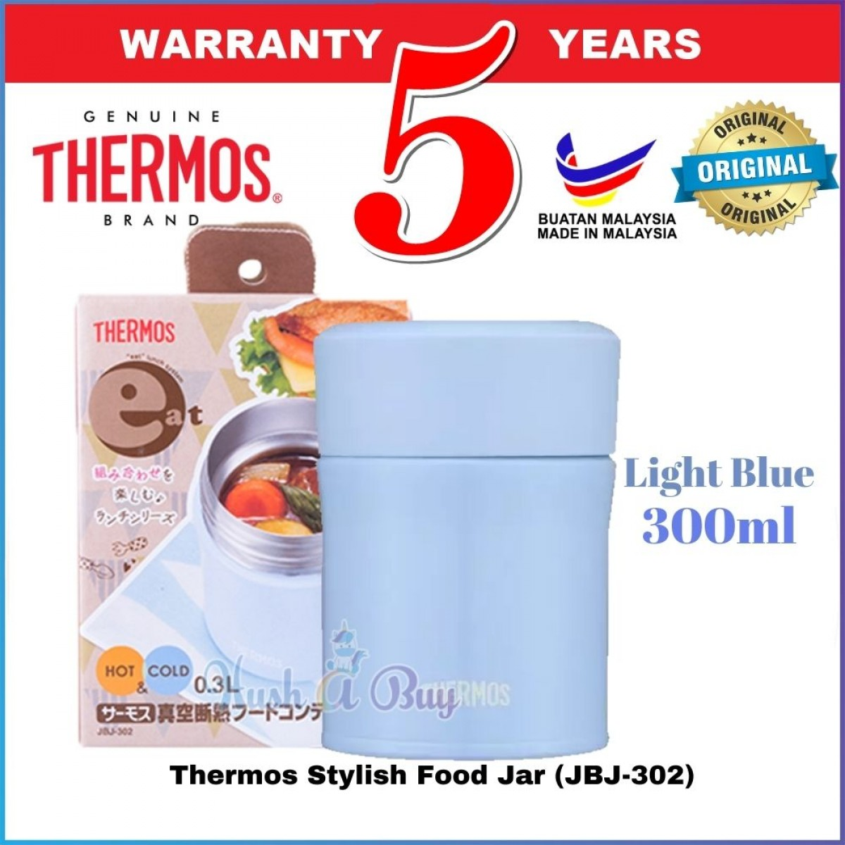 Thermos Stylish Food Jar 0.3L (JBJ-302) - 5 Years Warranty from Thermos Malaysia