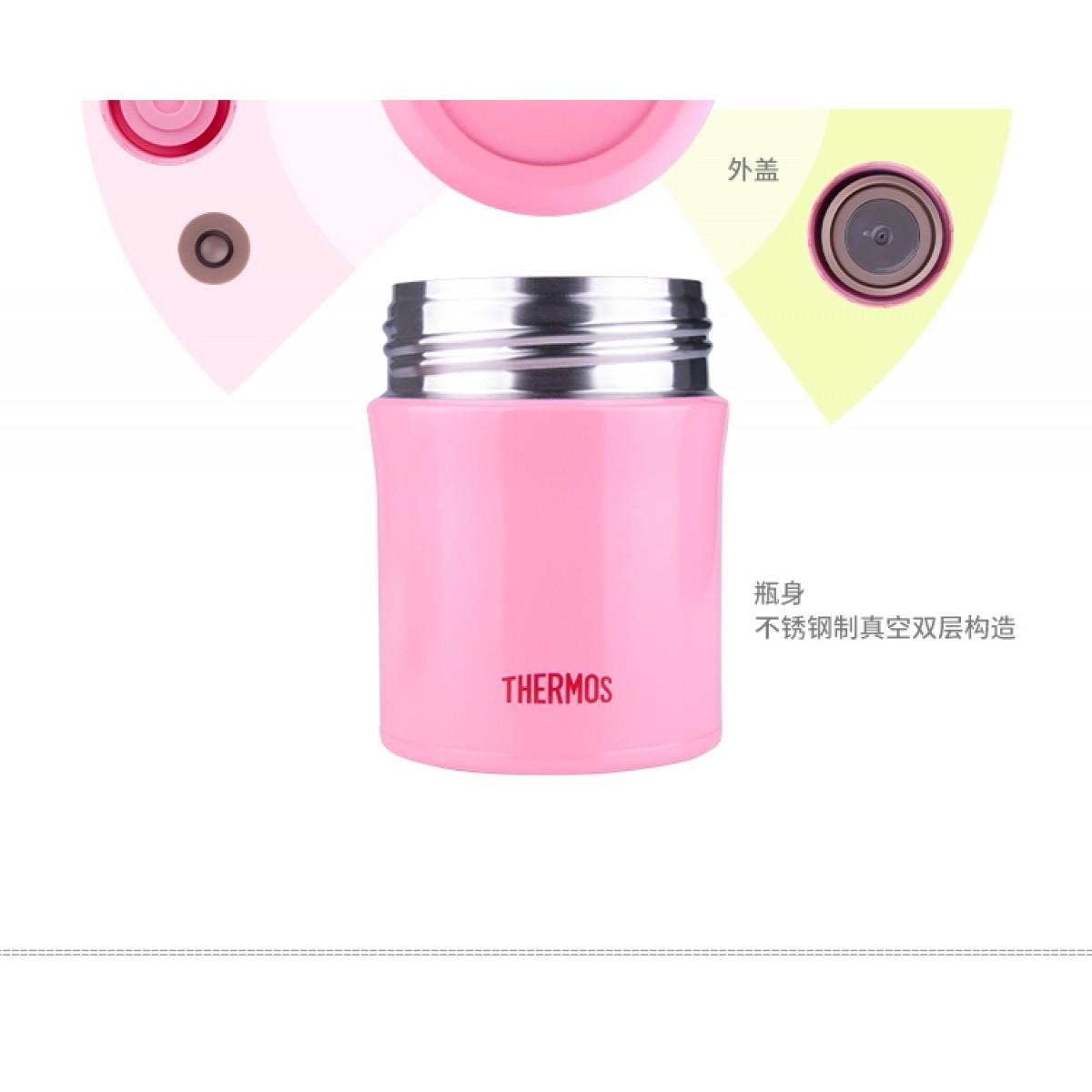 Thermos JBJ-302 Stylish Food Jar 300ml + FHI-250 Disney Sippy Cup with Handle 250ml (Pink/Blue) SET
