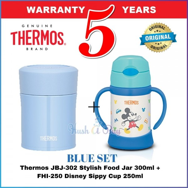 Thermos JBJ-302 Stylish Food Jar 300ml + FHI-250 Disney Sippy Cup with Handle 250ml (Pink/Blue) SET