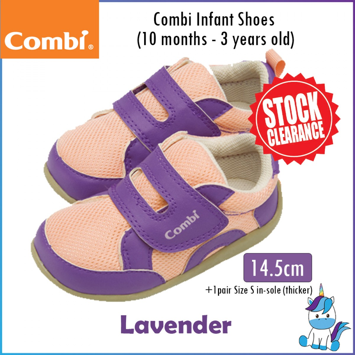 Combi Infant Shoes: 10 months - 3 years old [STOCK CLEARANCE]