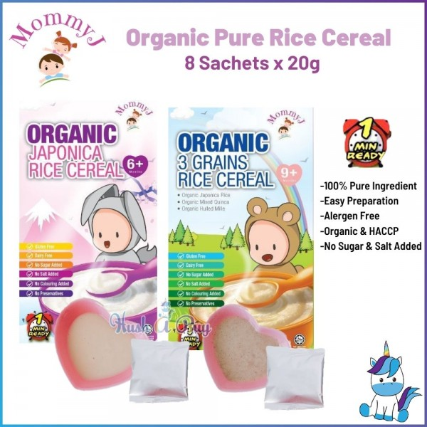 MommyJ Organic Pure Japonica Rice Cereal / 3 Grains Cereal (8 Sachets x 20g)