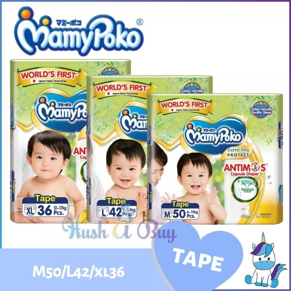 Mamypoko Extra Dry Antimos Capsule Diaper with Lemongrass Extract (M50/L42/XL36)