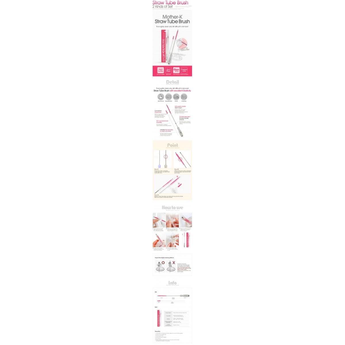 Mother-K Straw Tube Brush (2pcs) - Soft Nylon Brush - Made in Korea